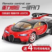 充电遥控车玩具无线电动赛车儿童男孩模型玩具