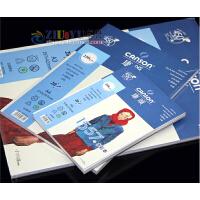 法国康颂casnon 1557 水彩纸 水彩速写本 250g A5 A4 A3 可选