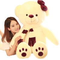 可爱布娃娃公仔玩偶女孩睡觉抱生日礼物大毛绒玩具泰迪熊猫抱抱熊