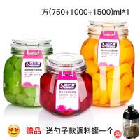 密封罐玻璃�ξ锕拮臃涿��檬食品罐�^瓶腌制罐小泡菜��子���w瓶子