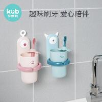 KUB可优比儿童牙刷硅胶乳牙刷牙胶宝宝用品婴幼儿0-1-2岁护齿牙刷
