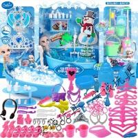芭比娃娃洗澡玩具套装冰雪奇缘芭比娃娃儿童女孩生日礼物 标配