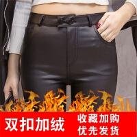 皮裤女加绒加厚秋冬高腰弹力薄款显瘦外穿亚光长裤女士打底裤