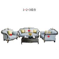 品质保证|7天无理由退换美式真皮沙发实木简欧客厅轻奢风进口头层牛皮欧式沙发组合 组合