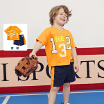 【2件3折价:59.7元】迷你巴拉巴拉儿童短袖套装2020夏装运动休闲男童撞色字母两件套