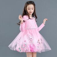 爱莎公主裙儿童连衣裙礼服秋装新款索菲亚女童冰雪奇缘艾莎公主裙 披纱项链