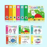 全套6册儿童画教材 童趣小乐园绘画教程 水彩笔线描油画棒彩铅动漫手工创业素描教程 儿美术创意素描培训 童趣小乐园4彩铅