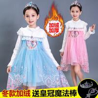 冰雪奇缘公主裙艾莎女童加绒连衣裙冬季新款儿童安娜爱莎裙子