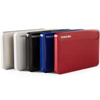 TOSHIBA/东芝 V8 CANVIO高端分享系列2.5英寸2T移动硬盘2TB USB3.0正品