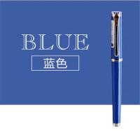 优尚S10833塑料铱金笔 学生练字笔 商务签字笔 多色可选 单支装