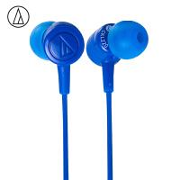 Audio Technica/铁三角 CKL220耳机入耳式不带麦重低音跑步手机安卓苹果小米华为vivo通用运动耳塞音