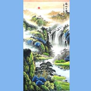 中国美协会员,中国书协会员,龙云书画院院长候桂峰(福地春晖)1
