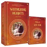 Wuthering Heights呼啸山庄(精装英文插图原版 附赠词汇注解手册) 世界文学名著畅销小说阅读经典  -振宇英语