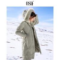 【2件3折价:342.3】OSA欧莎毛领连帽羽绒服女中长款白鸭绒外套2019新款冬装加厚大衣