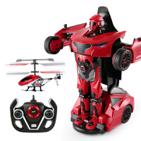 儿童遥控变形汽车机器人飞机玩具组合儿童战警陆空组合玩具