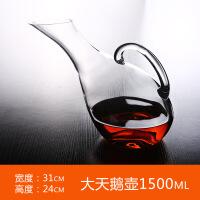 无铅水晶红酒玻璃醒酒器白酒分酒器创意醒酒瓶盛酒器酒具