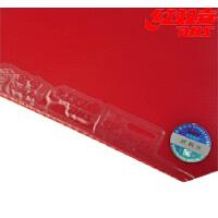 DHS红双喜 金弓3 高弹柔性海绵 涩性乒乓球胶皮 反胶套胶