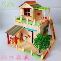 雪糕棒冰棍棒�和�手工制作diy模型房子材料包幼��@益智��意�Y物