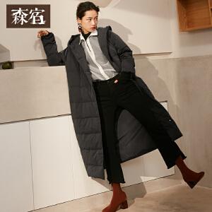 【尾品直降】森宿Y轻质加厚中长款羽绒服女90%白鸭绒冬装2018新款韩版潮外套