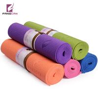 FANGCAN 健身毯愈加垫子加宽加厚孕妇初学者防滑 瑜伽垫 包邮
