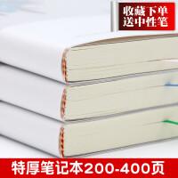 16K笔记本特厚学生文具B5加厚记事本大号胶套本子横线作业本清新