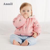 【3件3折折后价:110.7】安奈儿童装婴童棉衣冬装新款男童女童小童休闲棉服Y