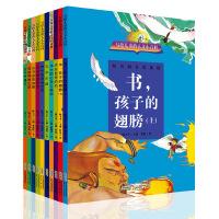 写给儿童的人文小百科(10册套装) 写给儿童的文明史另一版本