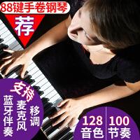 手卷钢琴88键加厚可折叠软键盘女初学者学生便携式电子琴定制