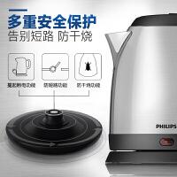 飞利浦(Philips) 电水壶 HD9306/03 家用保温食品级304不锈钢热水壶 1.5L 进口温控器