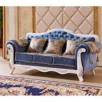 欧式布艺沙发组合客厅实木家具整装小户型蓝色布艺三人沙发 如图色