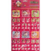 喜羊羊立体情景贴纸:快乐美羊羊 丕欧丕(上海)贸易有限公司 山东美术出版社