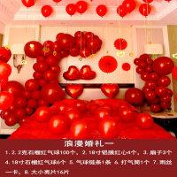 婚房布置套装创意浪漫结婚用品大全卧室男女方家新娘气球场景装饰