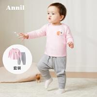 【活动价:99】安奈儿童装男婴女婴套装长袖2020新款春洋气柔软卫衣裤子套装YM011094