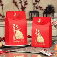 结婚庆用品 创意欧式喜糖盒子袋子婚礼糖果纸盒回礼盒包装盒七夕D 糖盒(爱情美满)