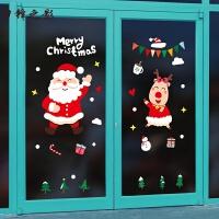 商场店铺橱窗玻璃窗贴纸圣诞老人树贴画圣诞节装饰品墙贴门贴