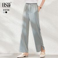 【超品叠券预估价:137】OSA高腰松紧直筒裤夏季薄款长裤宽松休显瘦百搭闲裤子女2020新款