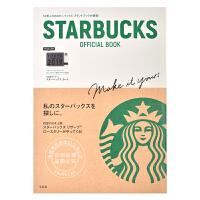 现货 进口日文 星巴克 STARBUCKS OFFICIAL BOOK 本�I限定スタ�`バックス カ�`ドつき