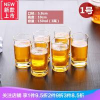 烈酒洋酒白酒啤酒玻璃酒杯子6只套装加厚2两3两欧式创意