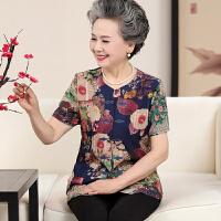 中老年女装奶奶套装夏装老人衣服妈妈短袖上衣裤子宽松大码两件套