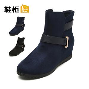 【双十一狂欢购 1件3折】Daphne/达芙妮旗下鞋柜 冬款欧美简约女靴圆头中跟坡跟短靴