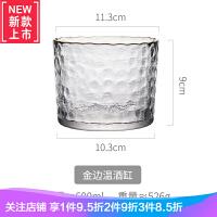 玻璃小酒杯创意分酒器套装锤纹金边透明烫酒壶清酒酒具白酒杯