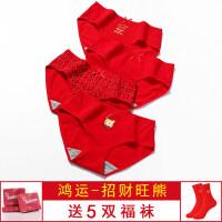 本命年女内裤 中腰大码纯棉裆三角裤 结婚大红色内裤女礼盒猪年