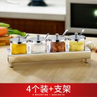 创意不锈钢调味罐套装调料盒家用调料罐玻璃调味瓶厨房佐料盐罐