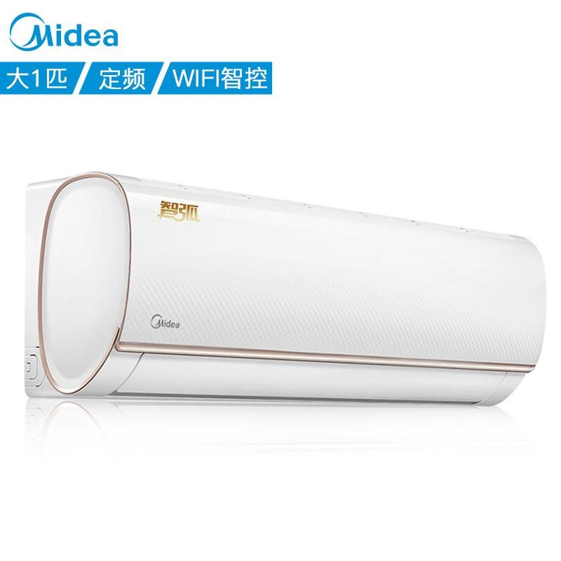 美的(Midea)空调 大1匹 智弧 定频 冷暖 静音 智能云控 挂壁式 家用空调 3级 KFR-26GW/WDAD3@ 美的空调 暖春钜惠】到手价1499 *让利