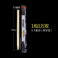 一次性筷子套装外卖餐具四件套竹筷勺子牙签纸巾300套批发