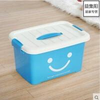 胶箱子塑料储物箱创意透明有盖零食收纳盒子收耐箱收容家用S