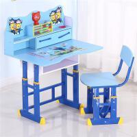 儿童学习桌书桌小学生写字桌台男女孩家用作业桌课桌椅套装可升降