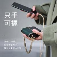充电宝10000毫安可爱小巧迷你女款便携大容量移动电源