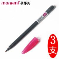 韩国monami/慕娜美04031T07 新概念水性纤维笔/彩色中性笔笔芯 粉红色/3支装 可换替芯勾线笔签字笔勾线绘