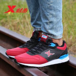 特步跑步鞋男鞋运动鞋跑鞋超轻休闲鞋988419111380